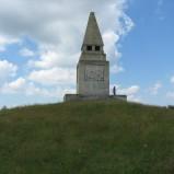 Monument comemorativ pe Dealul Bobâlna