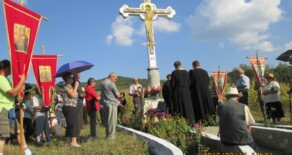 Acatistul Sfintei Cruci la crucea dintre Stoiana si Morău -14 septembrie 2016