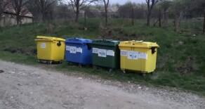 Selectarea deșeurilor!