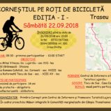 Corneștiul pe Roți de Bicicletă editia- I – 2018